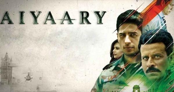 Banned - Film Ayiaary starring Sidhart Malhotra and Manoj Bajpayee Image