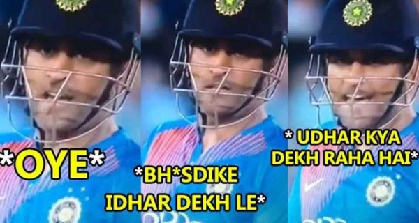 Captain Cool MS Dhoni loses his cool - abuses Manish Pandey in 2nd T20I against South Africa Image