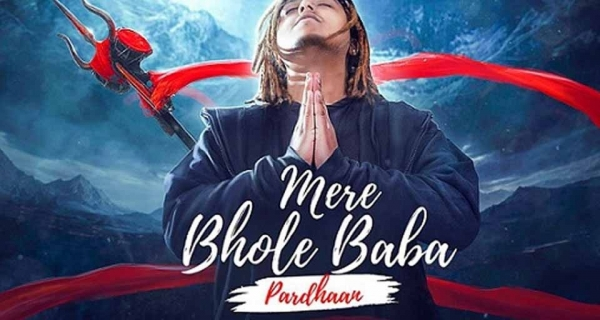 Mere Bhole Baba - Pradhaan New Song 2018 Image
