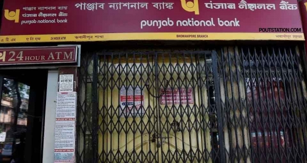 Punjab National Bank(PNB) Fraud: Nirav Modi Escaped Image