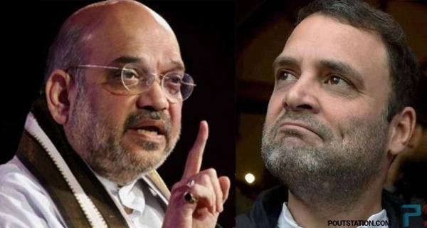 Unemployment has been there before we came in Power, Says Amit Shah replying to Rahul Gandhi Image