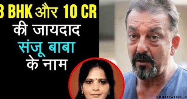This fan named all her wealth to Sanjay Dutt Image