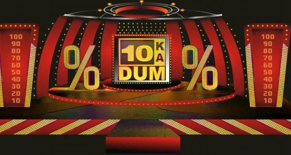 Dus Ka Dum is back with Salman Khan for Season 3[Promo Video] Image