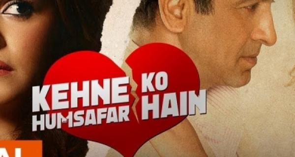 ALT Balaji New Show - Kehne Ko Humsafar Hain Official Trailer | Ronit Bose Roy | Mona Singh Image