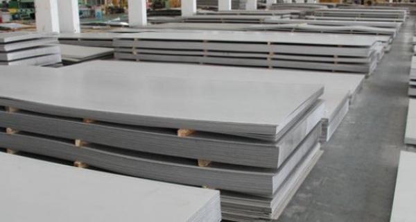 7075 T6 Aluminium Sheet Image