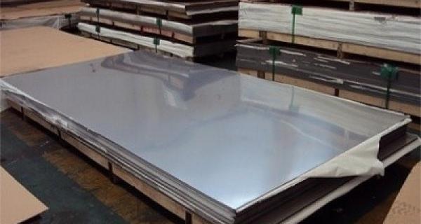 Aluminium Sheet Manufacturer in India Image