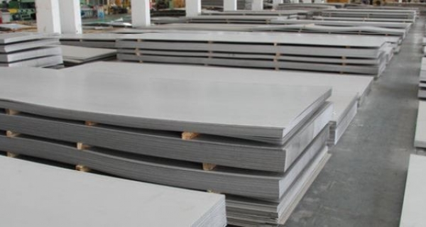 Uses of 7075-T6 Aluminium Sheet Image