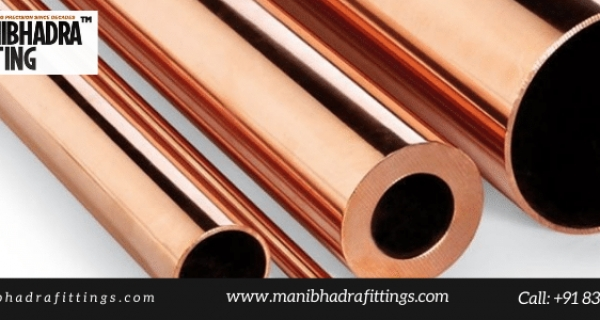 Features of Copper Tube Image