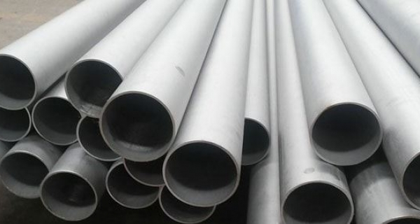 Stainless Steel Seamless Pipes and their Benefits Image